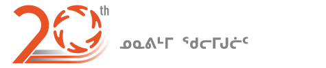 Nunavik Rotors Helicopter Tours and Services